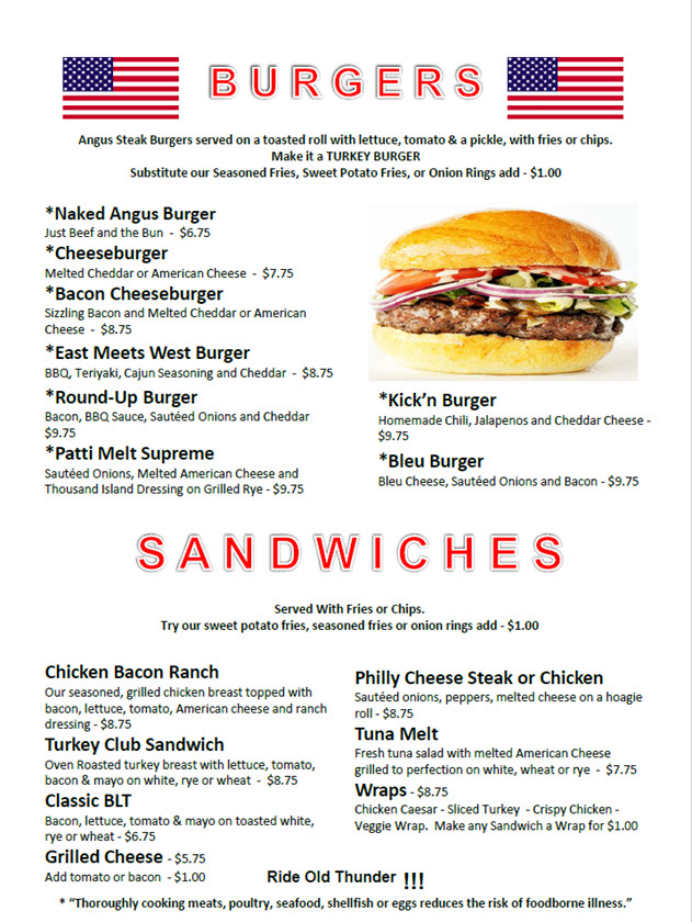 Cadillac Ranch Restaurant New Menu
